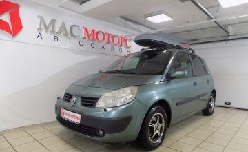 Renault Scenic Зеленый